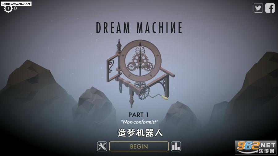 造梦机器人手机版