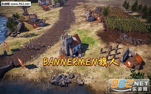 BANNERMEN游戏下载