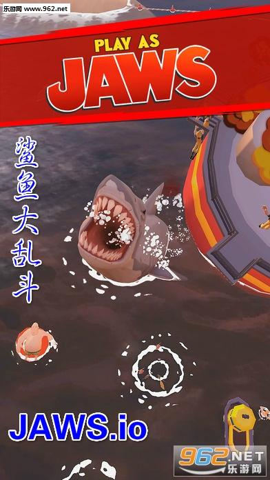 抖音上鲨鱼吞噬人、船只的吞噬io类游戏下载  《JAWS.io》怎么玩