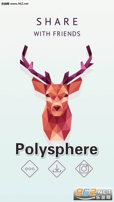 polysphere1.2最新版
