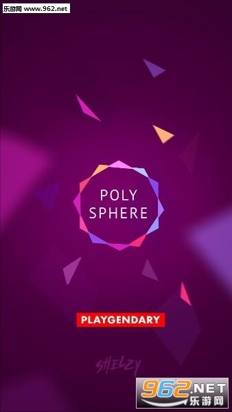 3D拼图《polysphere游戏下载  《polysphere》怎么玩?