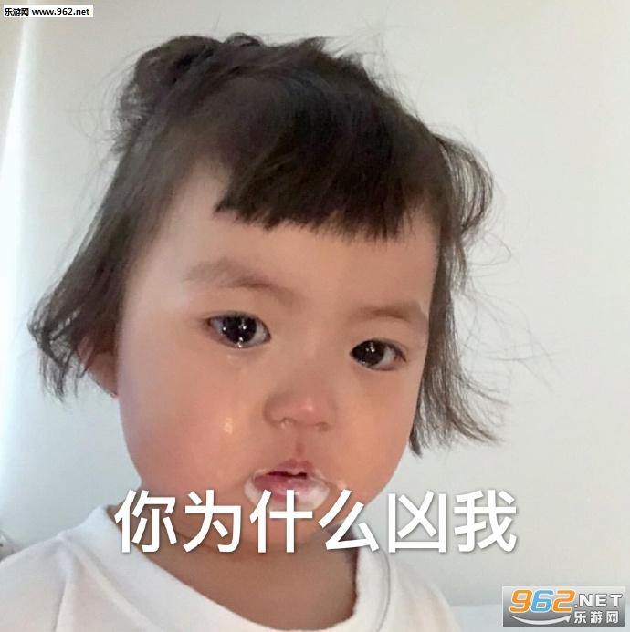难过到gucci表情表情代码图信重启恶图片包微搞图片