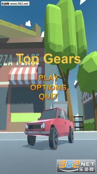 Top Gears官方版