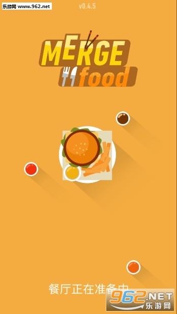 Merge Food官方版