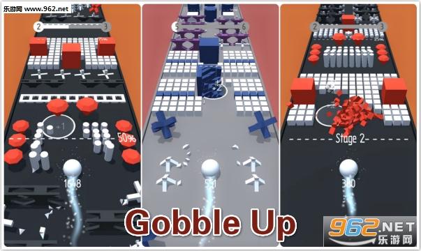 Gobble Up官方版