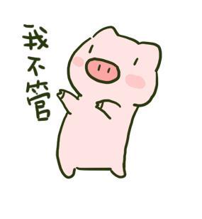 抖音跳跳猪表情包截图1