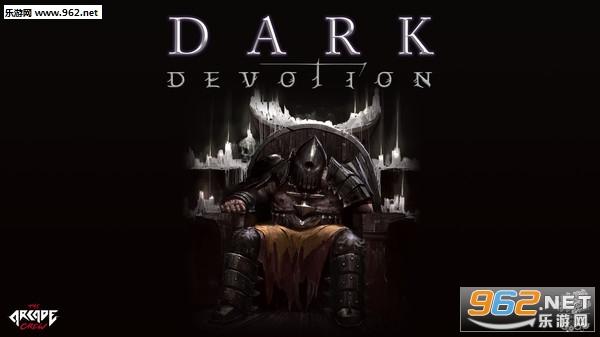 黑暗献祭(Dark Devotion)Steam版截图4