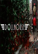 玩具屋(Dollhouse)