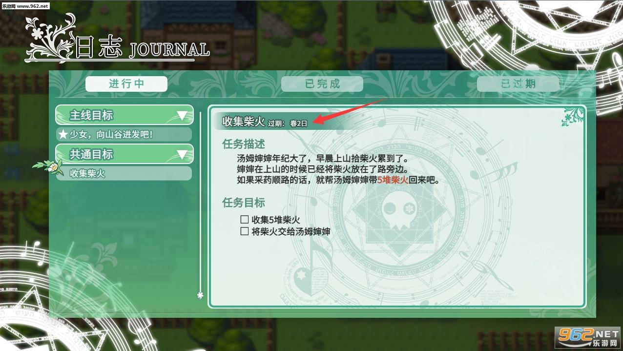 风之幻想曲2PC版截图2