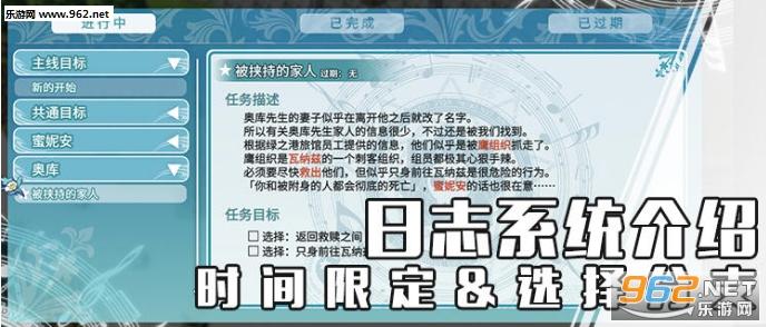 风之幻想曲2PC版截图3