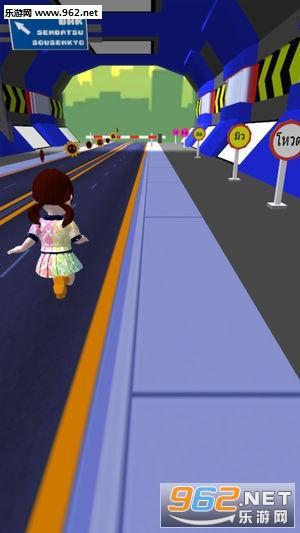 Run Music 3D官方版v1.0_截图4
