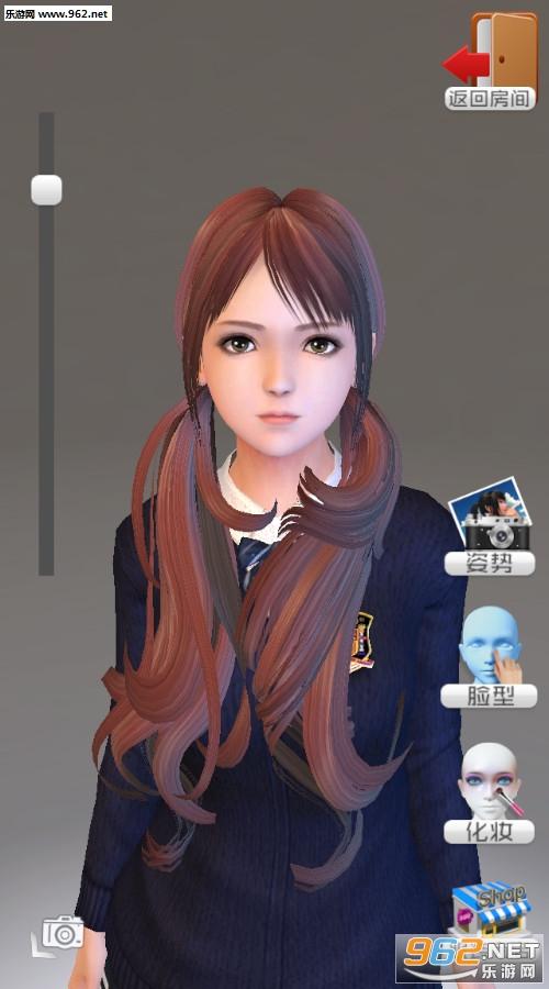 干物少女homie girl最新版v4.7_截图5