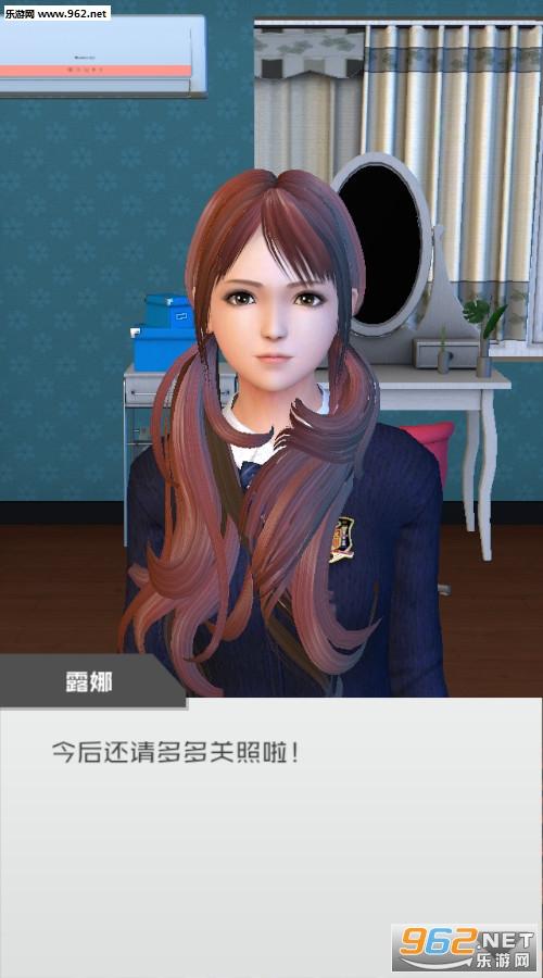 干物少女homie girl最新版v4.7_截图6