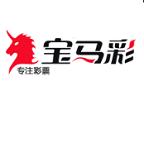 宝马彩票平台app