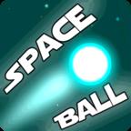 重力空间球游戏(Space Ball)