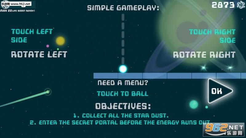 重力空间球游戏(Space Ball)v1.123_截图1