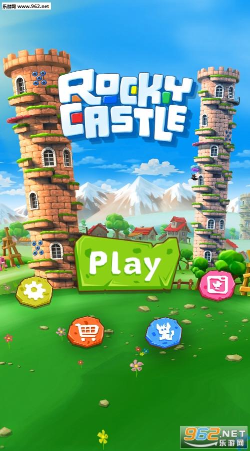 Rocky Castle安卓版v1.11.2_截图1