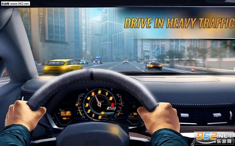 城市交通赛车安卓版v1.0.2(City Traffic Racer)_截图3