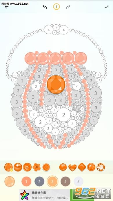 Dazzly颜色与钻石手游v1.0.11_截图2