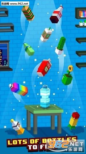 极限翻瓶Flippy Bottle Extreme手机版v9.9_截图2