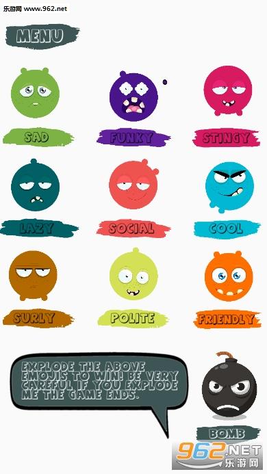 Emoji Smasher游戏v1.5_截图0