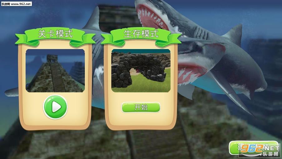 巨齿鲨大逃亡安卓版v1.0截图0