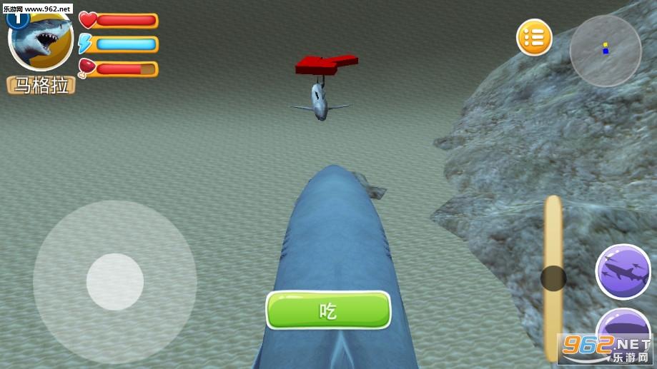 巨齿鲨大逃亡安卓版v1.0截图2