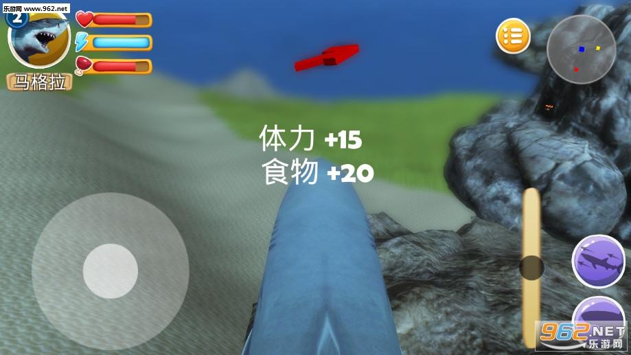 巨齿鲨大逃亡安卓版v1.0截图3