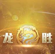 龙胜彩票app