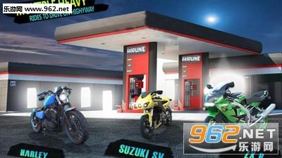 超级英雄特技摩托车赛安卓版v1.1.8_截图1