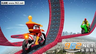 超级英雄特技摩托车赛安卓版v1.1.8_截图4
