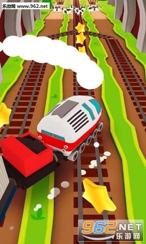 火车快跑手机版v1.0.2截图2