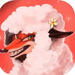 Sheeping Around夺羊大战IOS版