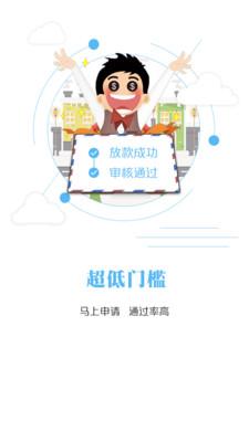 幸福生活appv1.0.6_截�D0