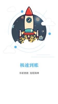 幸福生活appv1.0.6_截�D1
