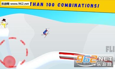 双尖滑雪安卓版v1.0截图3