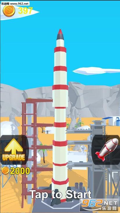 航天模拟器火箭发射模拟官方版图片