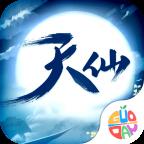 天外飞仙BT苹果版 v1.0.0