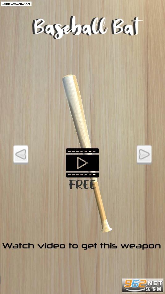 Break All Vases手游(解压游戏)v1.1截图3
