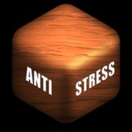 Antistress3.34挤牙膏减压游戏