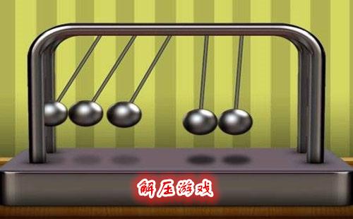 解压游戏下载_解压游戏软件_解压游戏有哪些大全_乐游