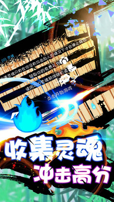 火柴人战神官方版v1.0截图3