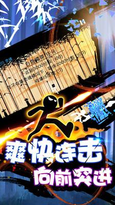 火柴人战神官方版v1.0截图4