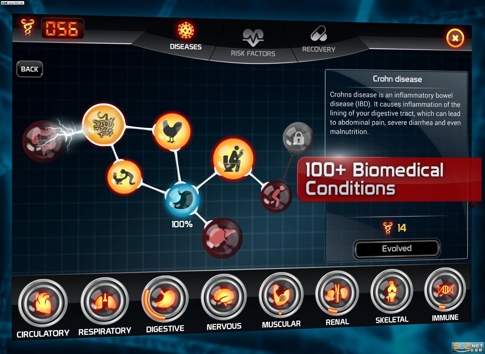 生化公司Bio Inc完整版v2.906_截图1