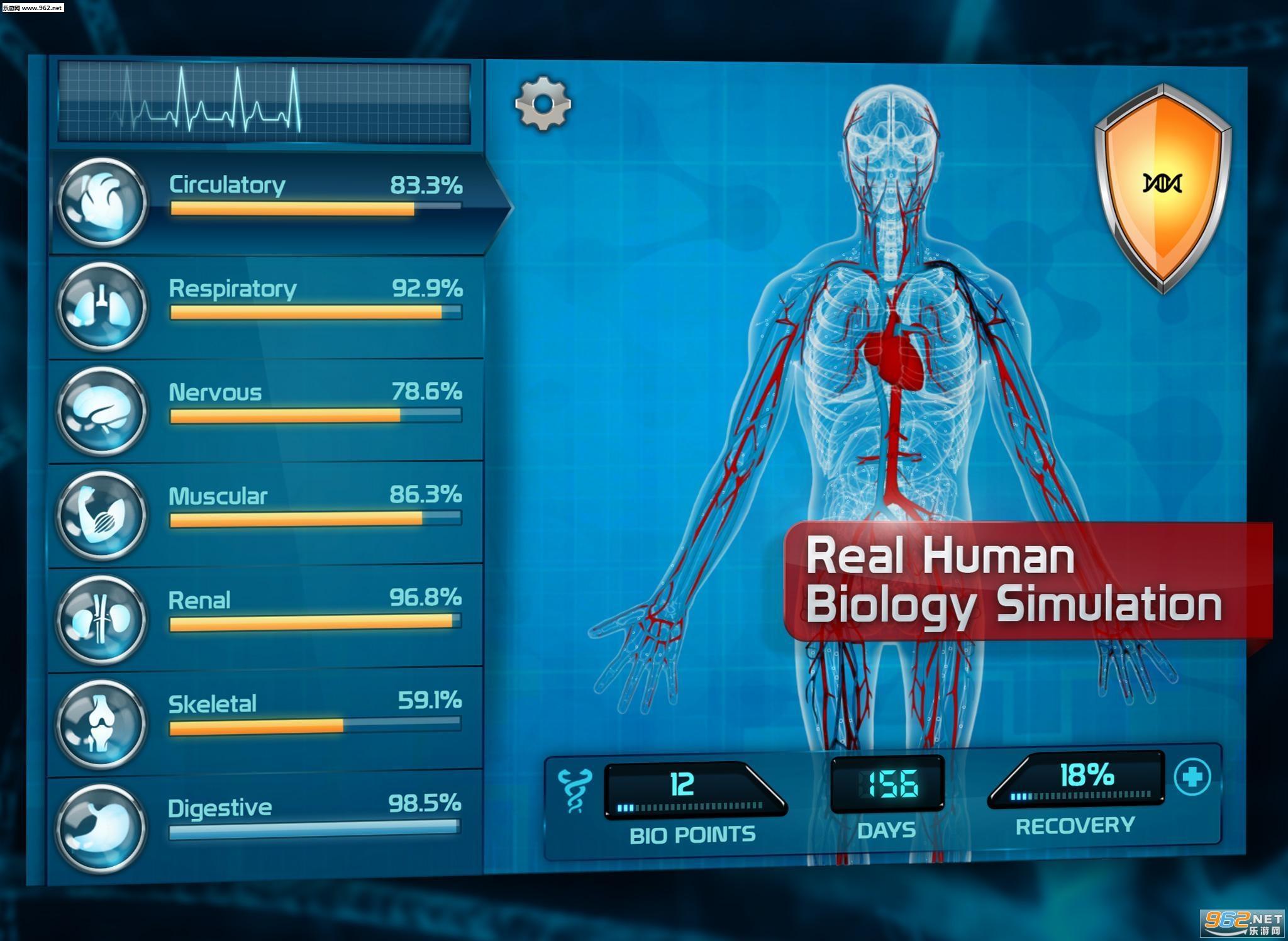 生化公司Bio Inc完整版v2.906_截图2