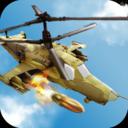 真实直升机大战模拟安卓版