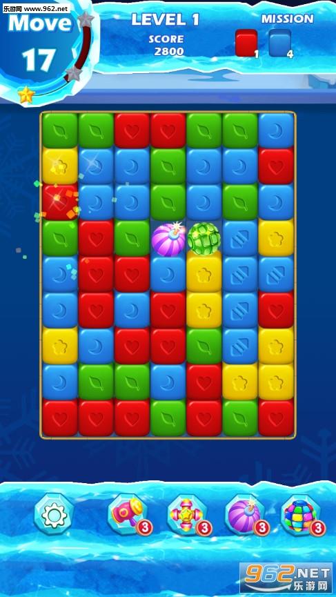 企鹅探险记安卓版v1.1(Cube Block)_截图1