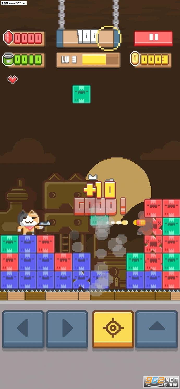 Crumble Box Town决战箱子镇官方版v1.5截图1