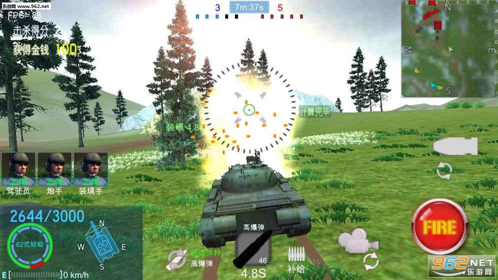 装甲火力铁甲防卫安卓版v0.0.1_截图2