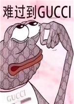 难过到gucci头像表情微信大全女动态表情图片图片图片